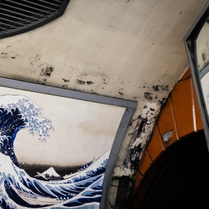 The Great Wave of the northbound Victoria line.