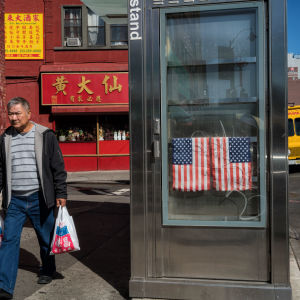 Bags and Flags, Chinatown NYC