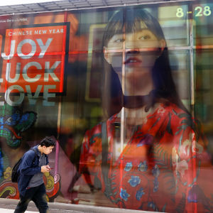 JOY LUCK LOVE I