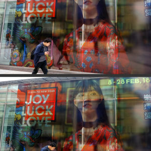 JOY LUCK LOVE - diptych