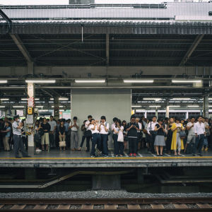 The people who wait for a train