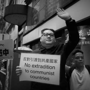 No_ extradition_to_China#7